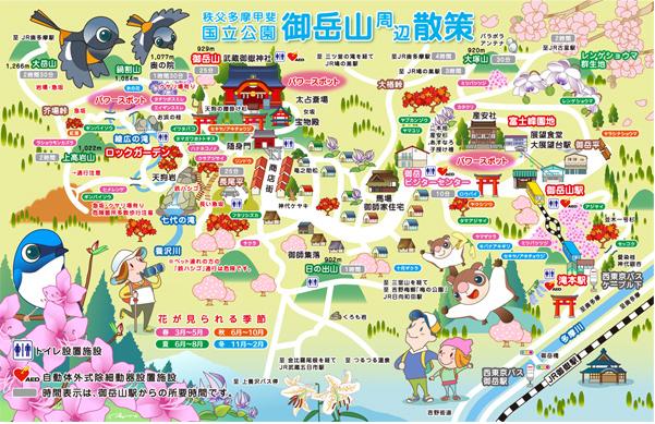 御岳山地図.png