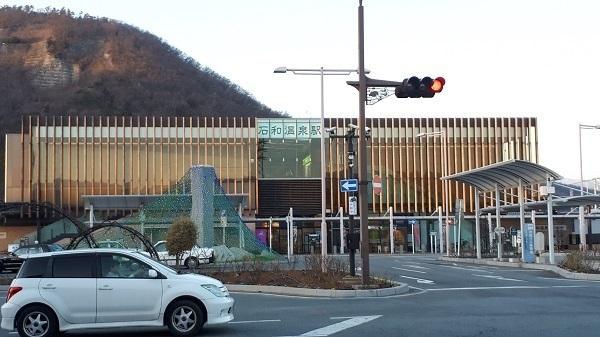 石和温泉駅.jpg